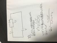 静電容量がそれぞれc1、c2、c3の3個のコンデンサを図のように接続し、直流電圧vを加えた時、 コンデンサc2に蓄えられる電荷の式がこうなる理由を教えてください V'を求めるのに、QをC1+C2+C3で割るところが腑に落ちません。