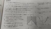 一対一の数2の例題16通過領域の問題です。 ③の下からの解答なのですが、∣x∣≧1の場合は軸が-1≦t≦1から出てしまってt=1のときyが最小になると思うのですがどうしてt=xて最小になっているのでしょうか?