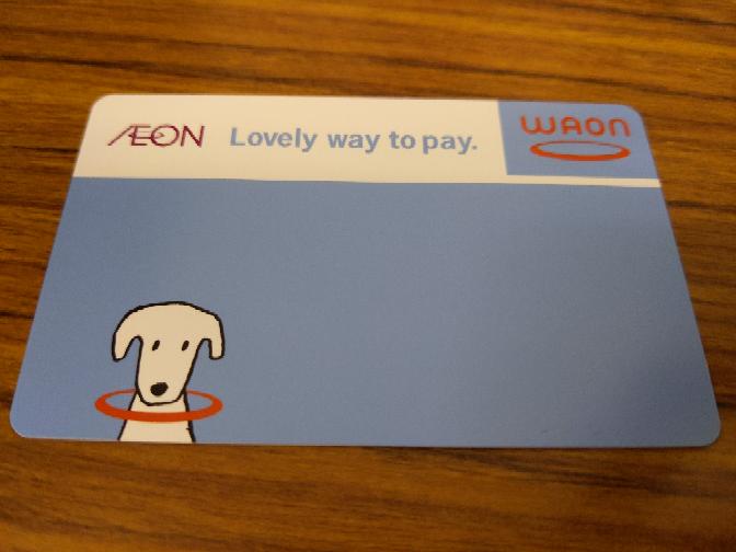 このカードって、磁石の手帳型スマホカバーに入れると磁気不良になりますか?