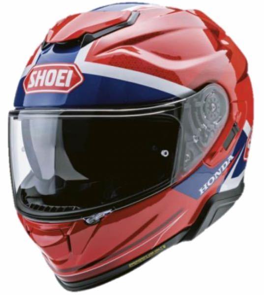 バイクのヘルメットについて ホンダのCBR650Rを契約したのですが、ヘルメットをとても悩んでいます。車体は赤なのですが、ヘルメットも赤だと少し微妙ですかね?ライディングジャケットは黒なんですが...