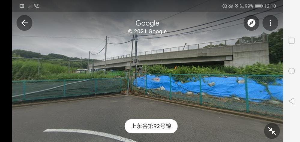 横浜市港南区日限山4丁目付近に道路を作る計画がありますが、いつ完成するのでしょうか?ちなみに僕は地元の者ではありません