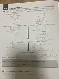 中学生 数学 数学の勉強をしていたのですが、ここをド忘れしてしまいました。  わかる方がいたら答えを教えて頂きたいです。