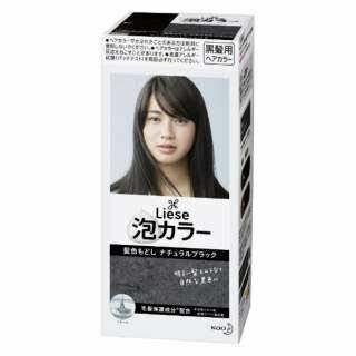 リーゼ泡カラーのナチュラルブラックで染めたら真っ黒になってしまいました。イメージは透明感のある薄いブラックだと思ってたのですが…。 次回は地毛に近い暗めのダークブラウンに染めようと思っているのですが、市販のおすすめのカラー剤はありますか?(泡カラーではなく液タイプでお願いします)