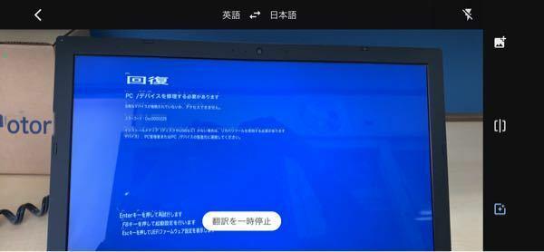 HDDからSSD変換方法 acronisにてクローン作成した際に下記のエラーが表示されるので、調べてもTOSHIBA製のはそこからの設定がわかりませんでしたので、ご質問いたしました。 TOSHIBA dynabook T75/TR PT75TRP-BWA Windows10仕様 変換SSD クルーシャルSSD 500GB使用 どなたか詳しい方がいらっしゃいましたら、ご教授下さい。 宜しく...