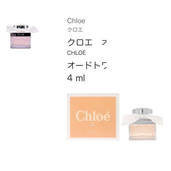 私が欲しいものが左上、同じ商品名で調べると右下の商品が出てくるのですが同じ商品でしょうか? 結構写真の色が違うので迷ってます