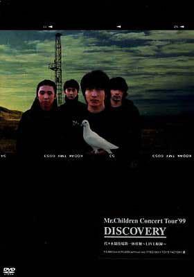Mr.ChildrenのライブDVDについてです。 CONCERT TOUR 1999 DISCOVERY のI'llbeはシングルver.(ロック)ですか? アルバムver.(バラード)で...