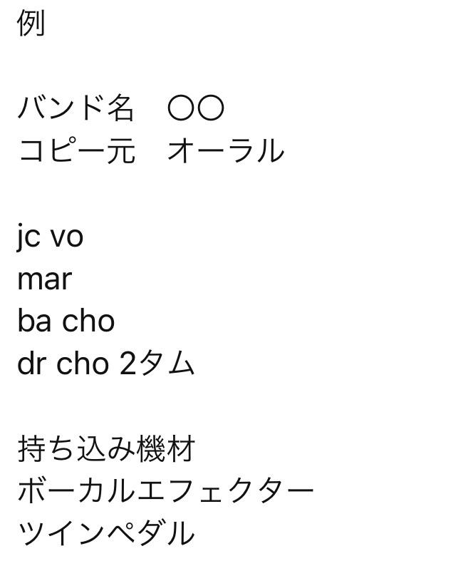この jc vo mar ba cho dr choの意味が分からないので 説明していただきたいです。