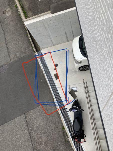 自宅前に車が停まるときの 駐車位置について、、 業者が最近よくくるのですが どちらのように止めてもらうのが 邪魔にならないでしょうか?? 並行に止めてもらうか 空いてるスペースに斜めに入れて もら