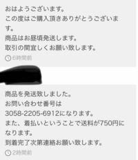 メルカリの取引キャンセルについての質問です。 今朝、650円の本を購入したのですが、購入後の取引で、「着払いの送料は750円になります」との連絡が来ました。 小さい本ですし、流石に商品よりも高い送料は払いたくないのですが、既に発送されている為、この時点からのキャンセルは厳しいでしょうか? 可能な策などがありましたら教えて頂きたいです。 (因みに、配送方法は未定となっていた為、確認していなかっ...