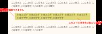 アメーバブログのCSS編集について質問です。 CSS編集用デザインをいじって、あれこれ自分好みのデザインにしようとしていますが、どうしても引用タグ(blockquote)が言うことを聞いてくれません。背景色は変えられるのですが、特に以下の2点に関しては、  (1) border要素を指定しても、左側の枠線だけは、消すことも太さや色を変えることもできません。右と上下の枠線は思い通りになるのです...