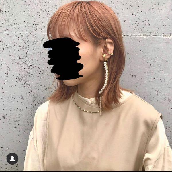 男性の皆さんに質問です。 この髪色は、派手だと感じますか? 印象は悪いでしょうか?