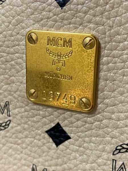 長年使っているmcmのリュックのマークのメッキ部分が汚くなってきたので綺麗にしたいのですがこのお手入れはどのようにするのがてきせつでしょうか?