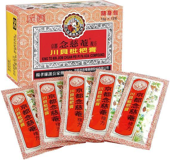のどに良いと噂の念慈菴(ねんじあん)について。京都念慈菴と書いてあるのに「台湾からの発送です」というお店ばかりで困惑しています。 国産品をわざわざ輸入するんですかね??そんな訳ないだろうと思って...