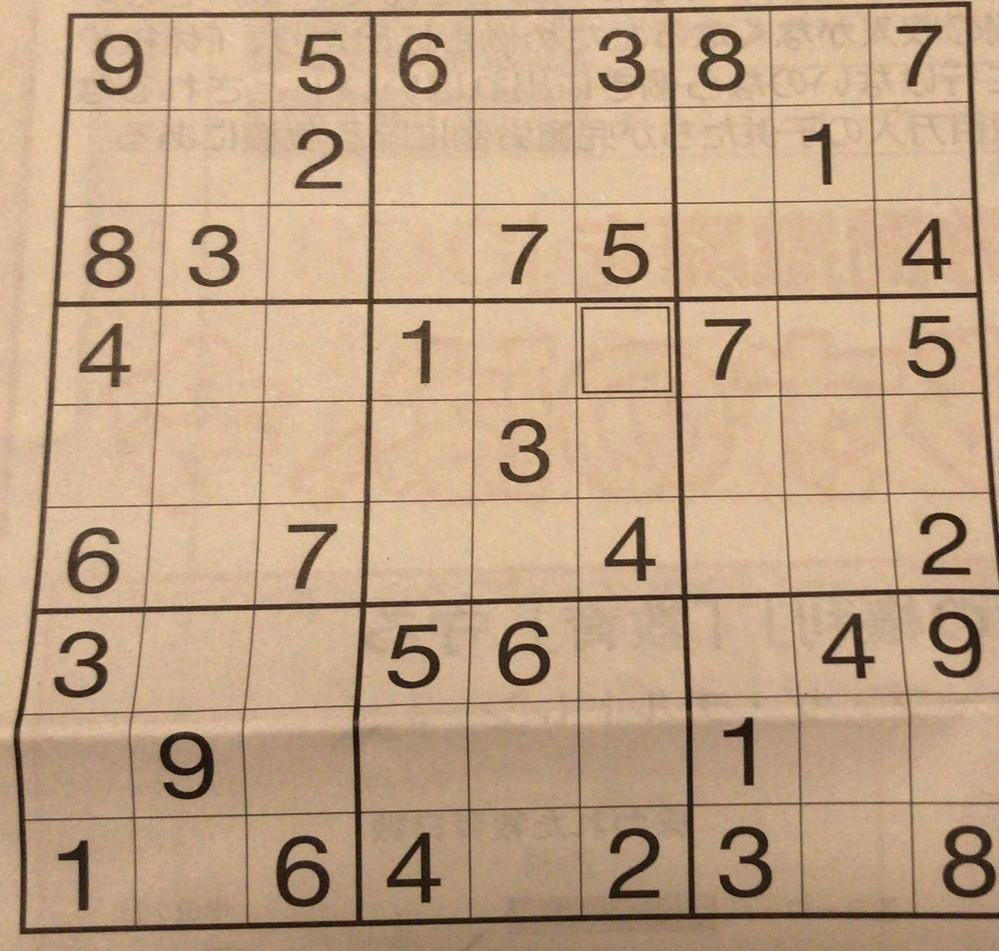 こちらの、二重枠内に入る数は何ですか?