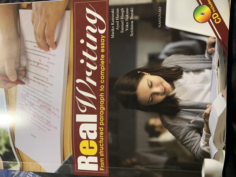 この教科書の日本語訳や解答が欲しいのですが販売していないのでしょう?