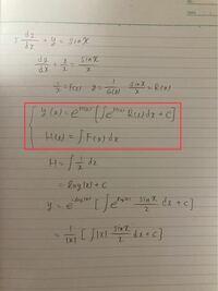 非同次線形微分方程式の一般解を求める問題です。 写真の赤枠内の公式を使って、途中まで計算したのですが、これでいいのでしょうか?