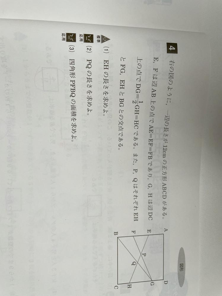この問題の解き方を教えて下さい! もしくはこの問題と似た問題の解き方を解説しているサイトを教えていただきたいです!