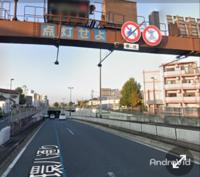 写真の道路は原付走行禁止ですがピンクナンバーの125ccも走行禁止ですか?