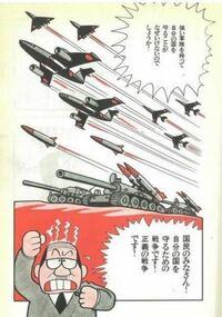 憲法の条文のなかでもっとも危機的状況にあるのが憲法9条の平和主義ではないでしょうか? 「中国が尖閣を狙い、北朝鮮が日本海にミサイルを撃ち込む現在、戦争しない、武器を持たない、闘わないでは国を護ること...