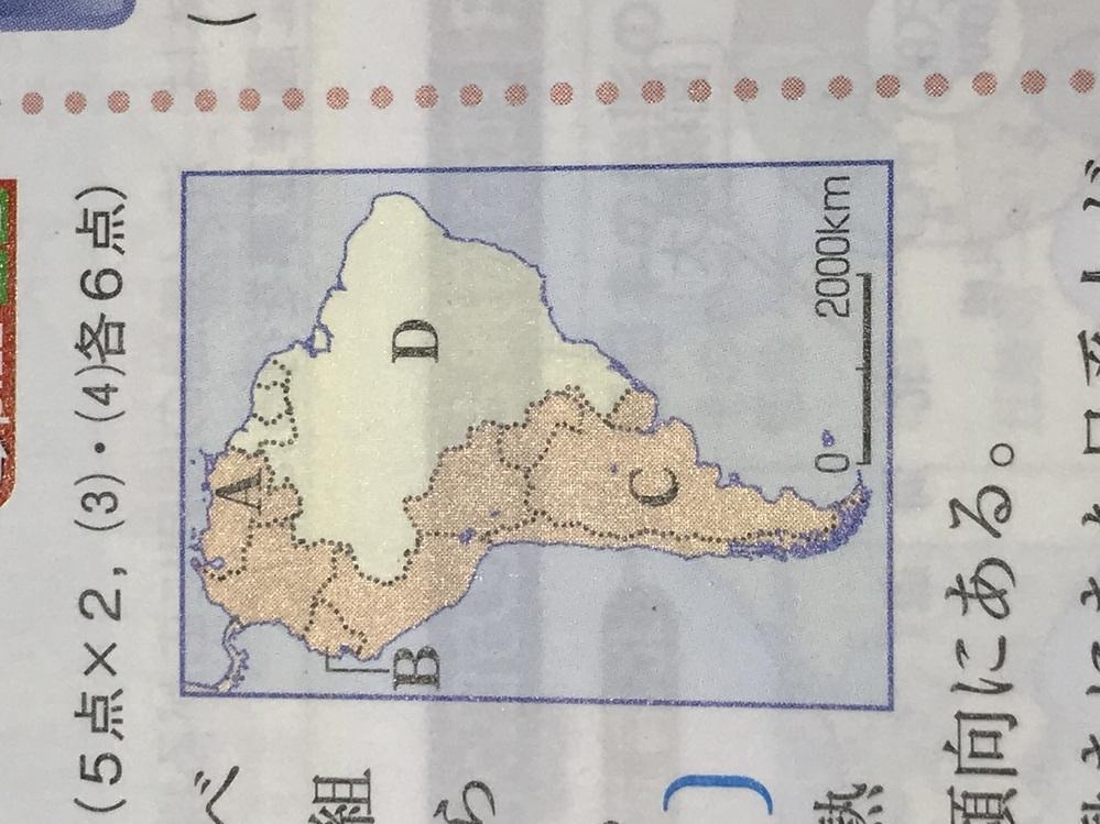 中3です、 ワークを解いていたところわからない点があったのでお聞きしたいのですが,写真のA国とは一体何という国なんですか? ベネズエラですか? ちなみに図は南アフリカです 写真が見にくかったらすみません
