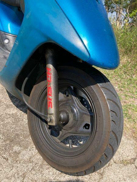 バイクについての質問です jog ZX (AF35)の右側のサスペンションだけ黒い油汚れが目立つのですがこれはブレーキオイルか何かですか?ブレーキが効かないとか異音がするなど目立った症状はありません 情弱で何も分からないのでなんの油汚れなのかと対処法を教えてもらえたら助かります