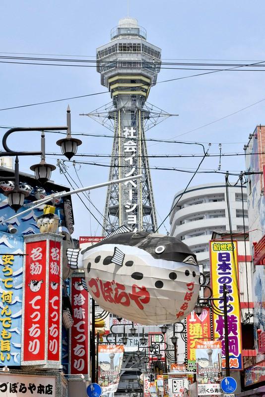 なんで、大阪を中心に、全国的に【マンボウ】という言葉が流行しているのですか。 大阪でマンボウといったら、つぼらやのイメージなのですが。 マンボウは、フグと分類的に同じになるし。