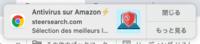 Chromeのポップアップを出ないようにする方法 . MACをCatalinaにバージョンアップしてから添付のようなChromeの ポップアップ広告が右上に出るようになりました。 これを出ないようにする方法を教えてください。