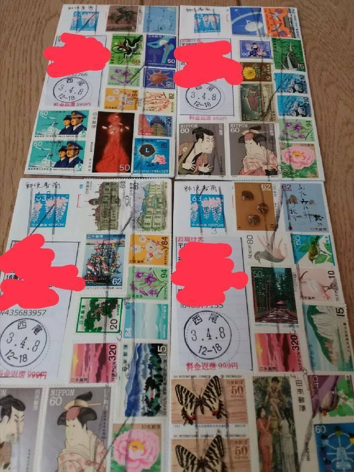 こんなに切手を貼付する必要があるのでしょうか? ちょっとおったまげ…… 見た瞬間ドン引きしましたw