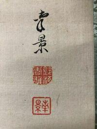 【ハルコ】です。 いちばん上の漢字は、 ・「幸」 と読むのですか? ↓↓↓↓↓ ㅤ ㅤ