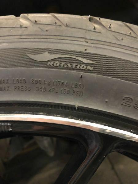 オーテリーのタイヤの進行方向はどっちか教えて頂けませんか?
