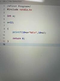 C言語 変数aに12を代入して変数の値を10倍にしたいんですけどどこが間違っていますか?
