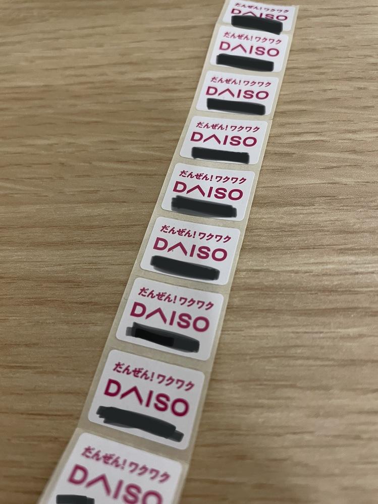 レジで貰ったこのシールってなんの意味があるんですか? (黒いところには番号が書いてありましたが、一応見えないようにしました)