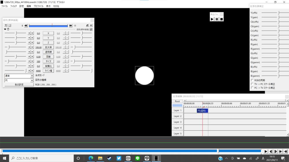 どうしても解決しなかったので質問させてください。 動画作成ソフトaviutlを使い始めたのですが、新規プロジェクトを作成すると下の画像を見てもらえればわかるように、動画の下の部分が画面からはみ出してしまいます。(中心がわかるように白丸を配置しています)サイズは1280×720です。 すべて表示される方法はあるのでしょうか?有識者様回答いただけると助かります。