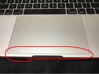 MacBookのトラックパッドについてですが、下端ギリギリを指で触ってカーソルを動かそうとしても反応しないのですが、不具合でしょうか?それともそういう仕様なのでしょうか?ご回答よろしくお願いします。