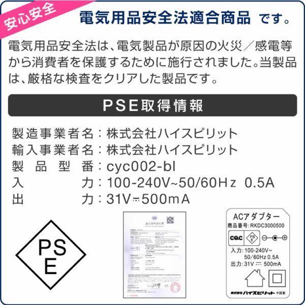 オンラインショップで掃除機を買おうと思っているのですが、この掃除機の吸込仕事率Wはどれくらいでしょうか? ちなみに吸引力は22000paと書いています。 型番 cyc002-bl