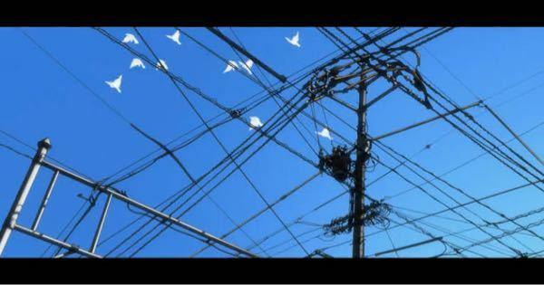 エヴァによく出てくるこの電柱はどこの電柱ですか?