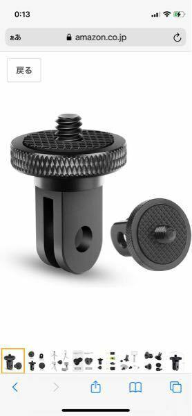 このタイプのカメラマウント台座はどうやって止めるのが正解なんでしょうか。結局カメラは正面や斜めなど任意の場所に固定できないんですか?円盤形パーツがその役目を果たすかと思ったんですが円盤形てたカメラが固 定できても結局円盤形も固定しようとすると根本まで回すしかなくカメラは正面を向けません