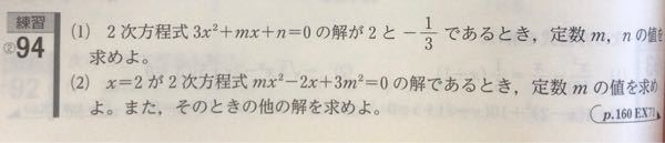 この問題の(2)のことなのですが、 なぜm>0、m<0みたいに mで場合分けをしないのですか?