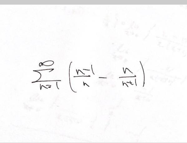 数学3です。お願いします