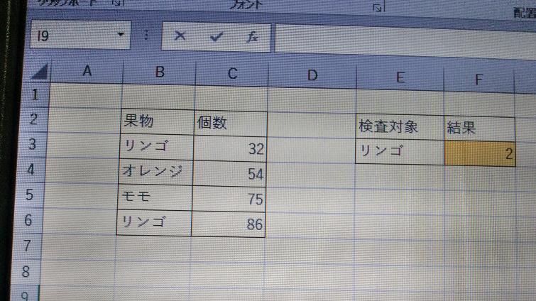"""Sub カウントIF () Cells (3, 6) = Worksheet Function.CountIf (Range (""""B3:B6""""), Cells(3, 5)) End Sub カウントIFを使わずに、答え(結果)を出すには、どんなマクロになりますか?"""