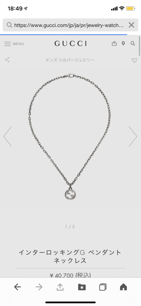 30,000円と40,000円で同じ名前のネックレスがあるのですがこれはロゴマークの大きさの違いですか? あとチェーンの部分の長さや見た目は違うのはわかります。