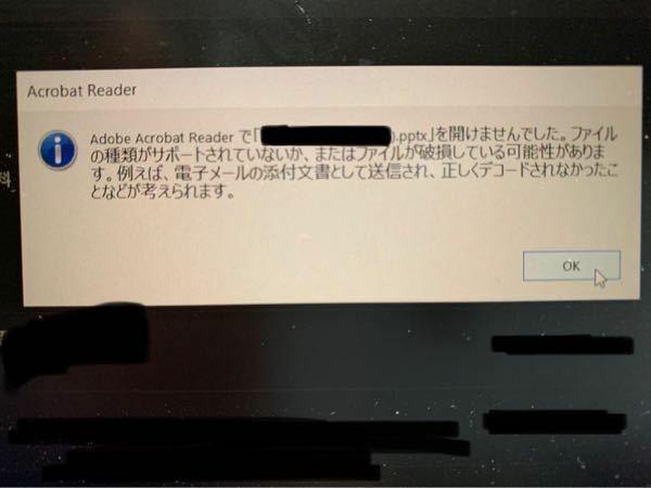 pptxファイルを開くことができません。写真のようなメッセージが出てきます。 (ファイル側に問題は無いと思います。)