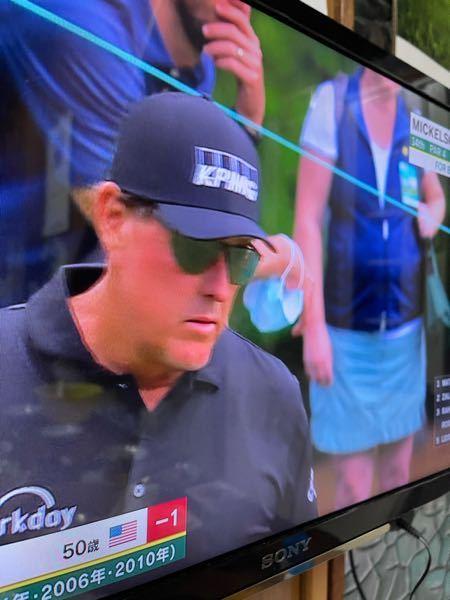 フィル・ミケルソン選手のサングラスはどこのメーカーでしょうか?