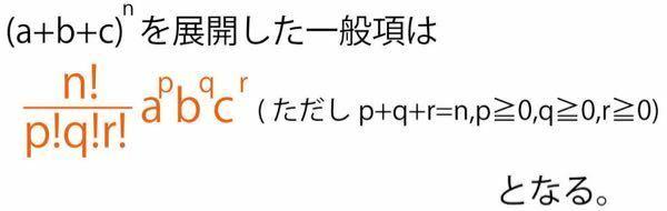 数2の、二項定理でこの公式はなぜ成り立つのか教えてくださいm(_ _)m分かりやすくお願いします……