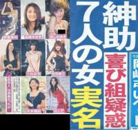島田紳助にマリエの枕営業の事で突撃LIVE配信レポートをしたいですが沖縄県の石垣島に行けば会えますか?