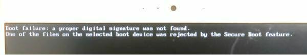 USBメモリからPCを起動したいです。 dynabook R734/E36KW 起動時にF12キーを押し、ブートメニューでUSBを選択してもこのように出てきます。 どうすればよいのでしょうか。