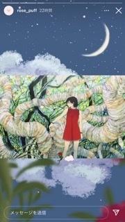このアニメの名前わかる方いますか? いたら教えてください