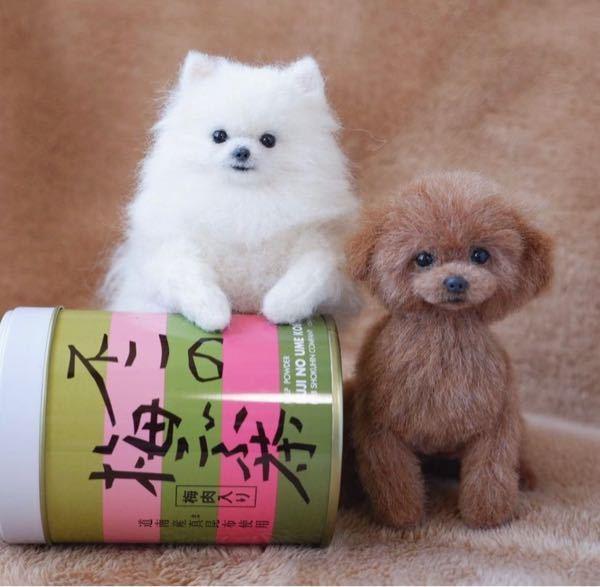 羊毛フェルトでリアルな犬を つくりたいのですが 植毛の時に羊毛フェルトとアルパカの毛糸を まぜたいのですがアルパカの毛糸で 好きな色が何処にもありません 通販もみましたが品切れやもう入荷しない物 ばか