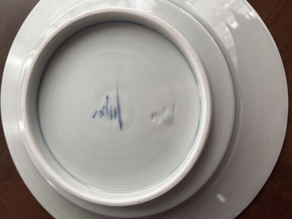 6皿セットの皿の作家名を知りたいです 皿裏に 立三 と書いてあります 高級なものなのでしょうか 宜しくお願い致します