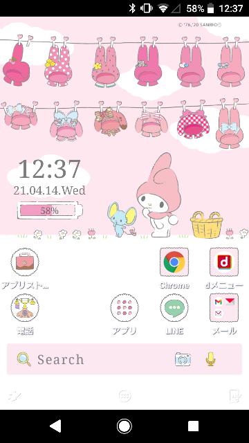 Androidについて 通信サービスがありませんと表示され右上のWiFiの横に斜めの三角のようなマークが出ます。 WiFiがあれば通信可能ですが外に出たら通信出来ませんでした。 普段なら4G...